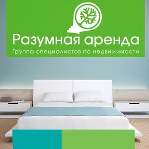 Аренда квартир и офисов Климово