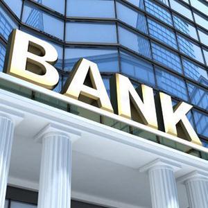Банки Климово
