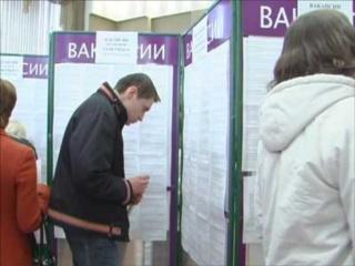 Центры занятости Климово