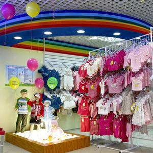 Детские магазины Климово