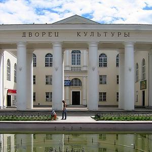 Дворцы и дома культуры Климово