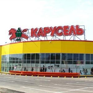 Гипермаркеты Климово