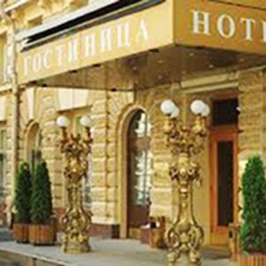 Гостиницы Климово