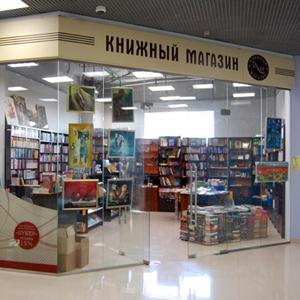 Книжные магазины Климово