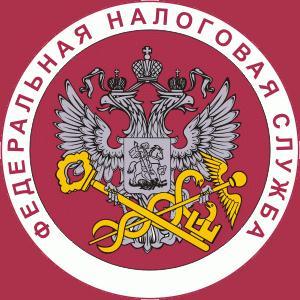 Налоговые инспекции, службы Климово