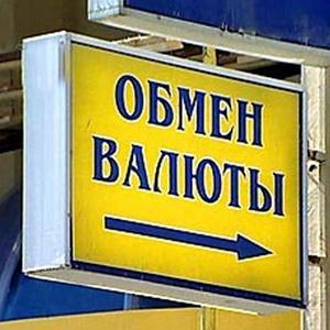 Обмен валют Климово