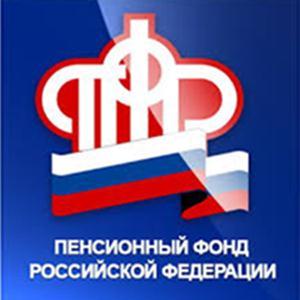 Пенсионные фонды Климово