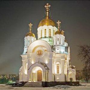 Религиозные учреждения Климово