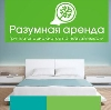 Аренда квартир и офисов в Климово