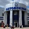 Автовокзалы в Климово