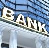Банки в Климово