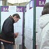 Центры занятости в Климово