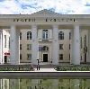 Дворцы и дома культуры в Климово