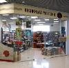 Книжные магазины в Климово