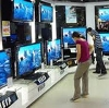 Магазины электроники в Климово