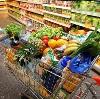Магазины продуктов в Климово