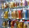 Парфюмерные магазины в Климово
