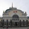 Железнодорожные вокзалы в Климово
