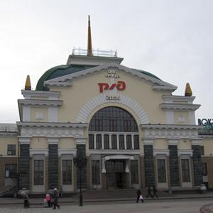Железнодорожные вокзалы Климово